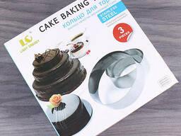 """Кольцо для торта """"Квадрат"""" 3шт в наборе"""