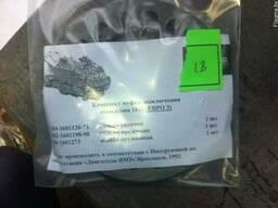 Комплект муфты выключения сцепления 1840 евро 3 на МАЗ