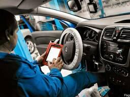 Компьютерная диагностика авто в Хатежино