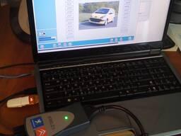 Компьютерная диагностика ситроен/пежо - фото 1