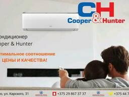 Кондиционеры фирмы Cooper & Hunter
