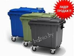 Конетйнер для мусора 1100 л, цена без НДС
