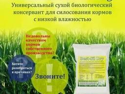 Консервант«Best-Sil dry» для силосования и плющения зерна