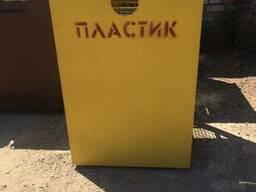 Контейнер для мусор,ТБО