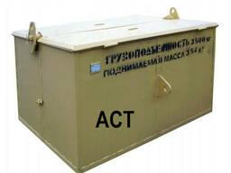 Контейнер для Строительного  мусора  отходов 3,5 м3 самораскрывающийся грейферный