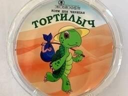 """Корм для черепах """"Тортилыч"""""""