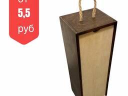 Коробка подарочная, ящик для вина деревянный, упаковка из дерева