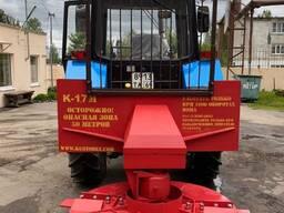 Косилка-кусторез К-1.7М