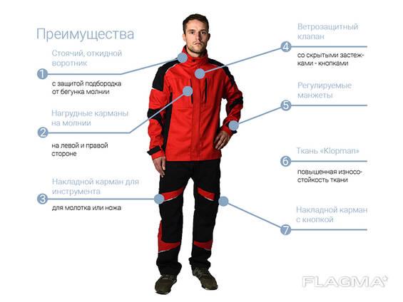 Костюм (куртка брюки) Стингер р.48 рост 174-179 (р.48 рост 1