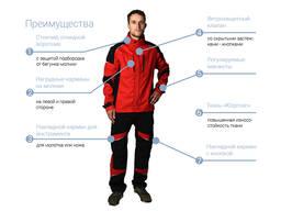 Костюм (куртка брюки) Стингер р. 48 рост 174-179 (р. 48 рост 1