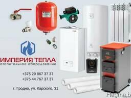 Котлы,радиаторы,водонагреватели и другое оборудование