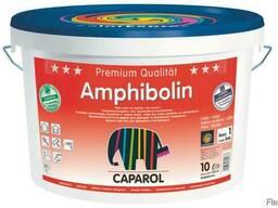 Краска акрилатная класса ELF Caparol Amphibolin