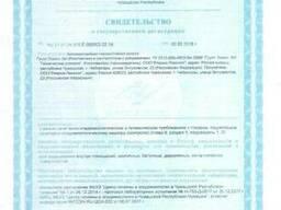 Краска грунтэмаль-3и1 антикорозийнаятермостойкая (бартер)