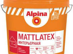 Краска интерьерная латексная Alpina Expert Mattlatex