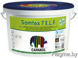 Краска интерьерная латексная Caparol Samtex 7 ELF