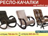 Кресло-качалки - фото 1