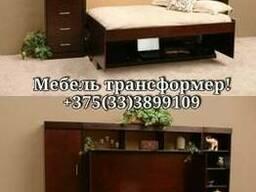 Кровать - комод (трансформер)