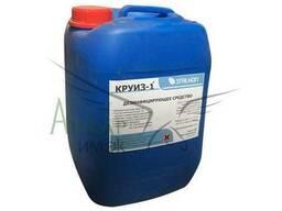 «Круиз-1 » — дезинфицирующее средство на основе гипохлорита