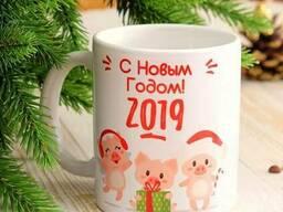 "Кружка ""Новый год"", 330мл"