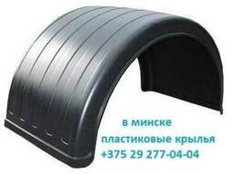 Крыло заднее пластиковое подкрылок локер К630 (1шт)