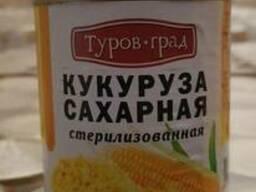Кукуруза сахарная консервированная, м/б. Туров