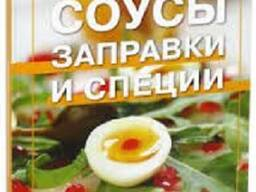 Купим Приправы, специи, соусы и другие продукты питания