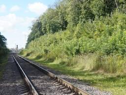 Купим участок железнодорожных путей