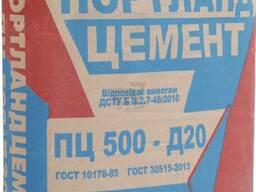 Купить цемент в Гродно с доставкой