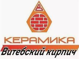 Купить красный кирпич в Гродно. Кирпич керамический