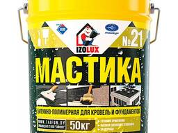 Купить мастику №21 в Гродно. Мастика Izolux
