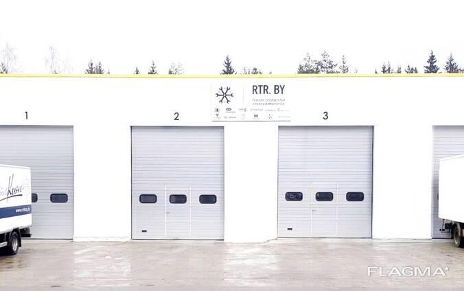 Куплю холодильные установки б/у. Куплю рефрижератор б/у