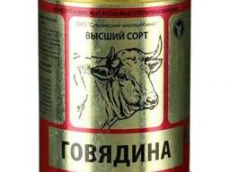 Куплю консерву белорусского пр-ва.