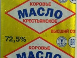 Куплю масло сливочное фасовка