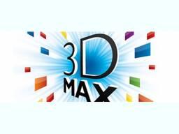 Курсы по программе 3D MAX