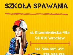 Курсы сварщиков Польша, трудостуройство