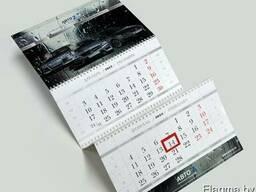 Квартальные календари 2018
