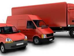 Квартирный переезд. заказ грузовой машины