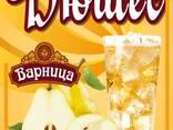 Квас в одноразовых ПЭТ-кегах и бутылках оптом. Доставка по всей Беларуси. - фото 3