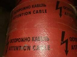 Лента защитно-сигнальная 125х3.5