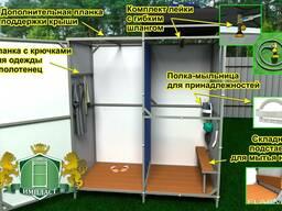 Летний душ Импласт-Премиум (с тамбуром и без тамбура).