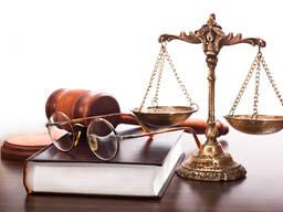 Юридические услуги. Взыскание долгов. Поиск должников и их активы