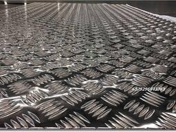 Лист алюминиевый рифлённый квинтет 1,5х1200х3000мм , в наличие в Минске