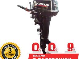 Лодочный мотор TOYAMA (Parsun) T15BMS