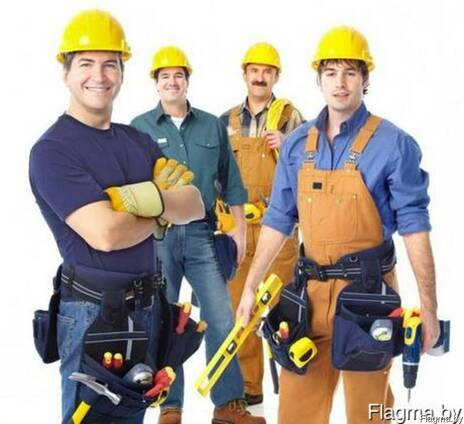 Любые ремонтно-строительные работы