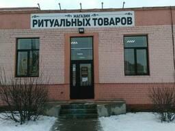 Магазин ритуальных товаров