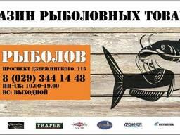 """Магазин """"Рыболов"""" на Дзержинского 115"""