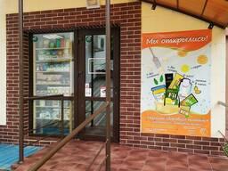 Магазин здорового питания в Молодечно