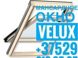 Мансардное окно Velux Optima