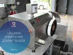 Машина Feleti для измерения длины свиной черевы