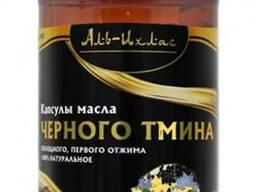 «Масло чёрного тмина» в капсулах (150 капсул Аль-Ихлас)